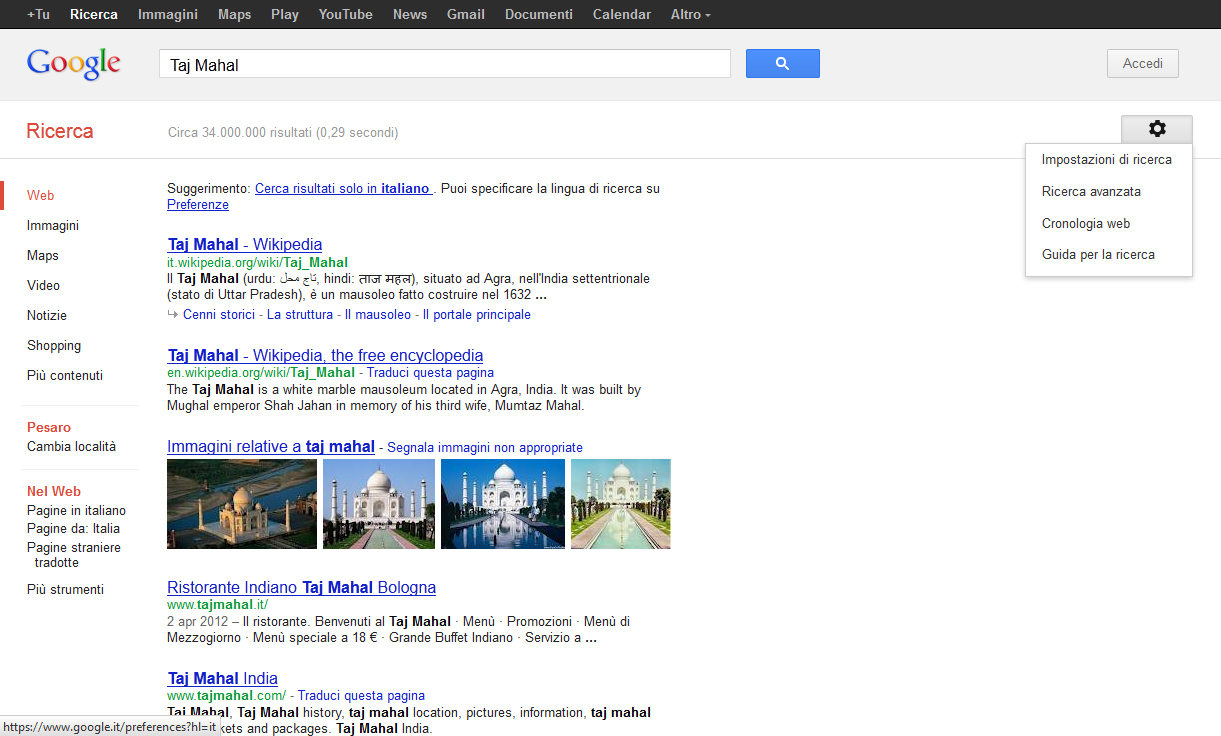 Test di Google Knowledge Graph in Italia Immagine 1 di 5